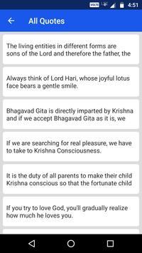 Srila Prabhupada screenshot 2
