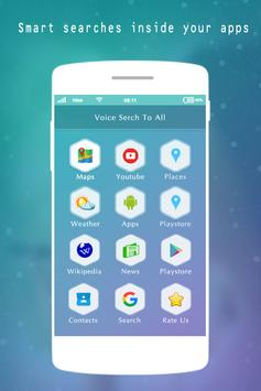 Voice Search For All screenshot 1