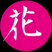 Học Tiếng Nhật icon