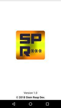 SPR Movie HD poster