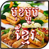 Khmer Foods icon