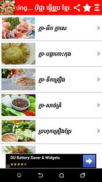 Khmer Foods apk screenshot
