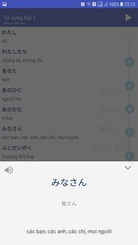 Học tiếng nhật N4&N5 (Không quảng cáo) screenshot 3