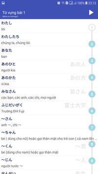 Học tiếng nhật N4&N5 (Không quảng cáo) screenshot 1