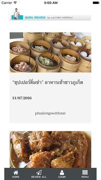 phuketgowithme poster