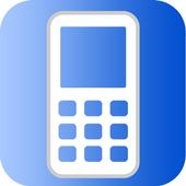 [Dealer Guide] 딜러 가이드/딜러가이드 icon