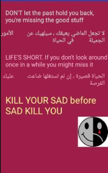 GAME_Life apk screenshot