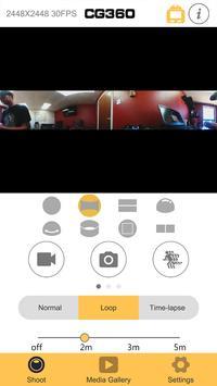 CG360 apk screenshot