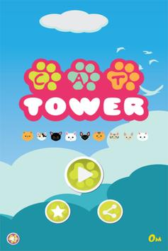 Tower Cat poster