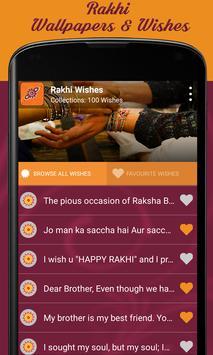 Rakhi Wishes and Wallpapers apk screenshot
