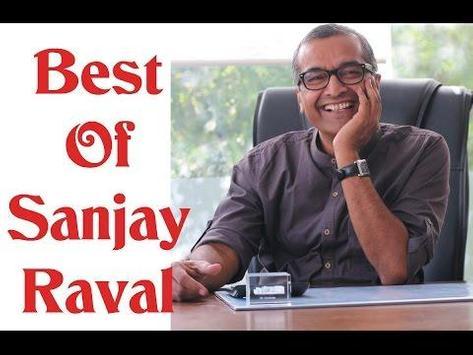 Sanjay Raval - Motivational & Inspirational Guru poster