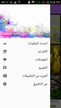 صور ورود apk screenshot