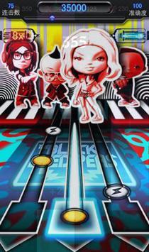 COCO Disneys Piano Game screenshot 1
