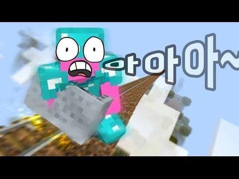 돼지저금통 🇰🇷 screenshot 1