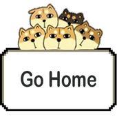 The dog go home icon