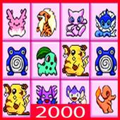Pikachu 2000 icon