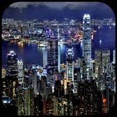 Hong Kong Night Wallpapers icon