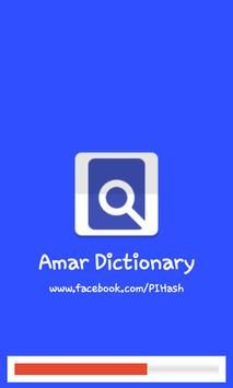 Amar Dictionary poster