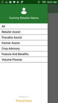 PHI Sales Emp apk screenshot