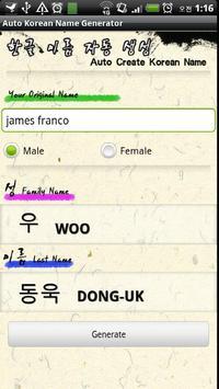 Korean Name Generator – Arpf