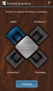 repilo screenshot 4