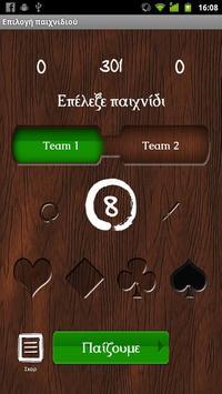 repilo screenshot 1