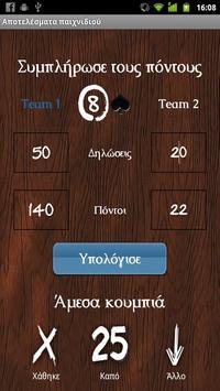 repilo screenshot 2