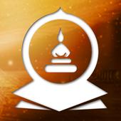 Thai Pilot Pray icon