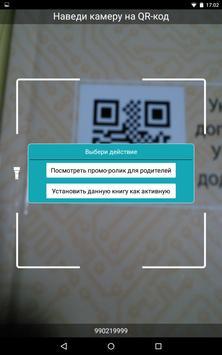 Pilgrim Education apk screenshot
