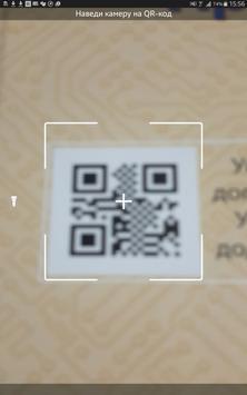 Pilgrim Education screenshot 3