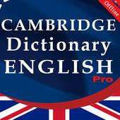 Cambridge English Dictionary icon