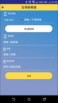 P2U apk screenshot