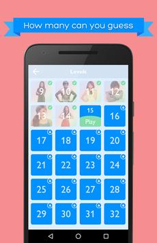 Pinoy Celebrity Quiz screenshot 5
