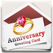 Anniversary Card Maker icon