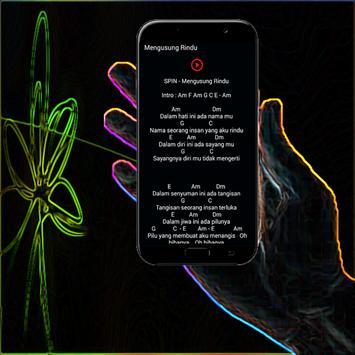 SPIN screenshot 2