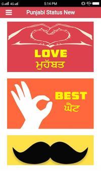 Punjabi Status poster