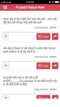 Punjabi Status screenshot 12