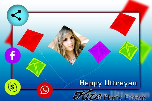 Kite Photo Frame screenshot 3