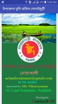 Vumi Apps Sonaimuri poster