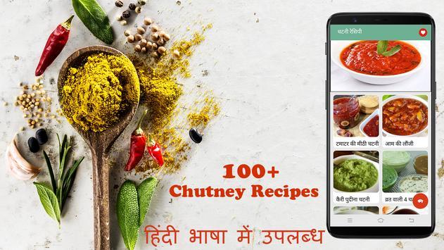 Chutney Recipe poster
