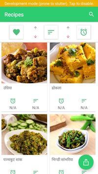 1000 gujarati recipe hindi for android apk download 1000 gujarati recipe hindi poster forumfinder Choice Image