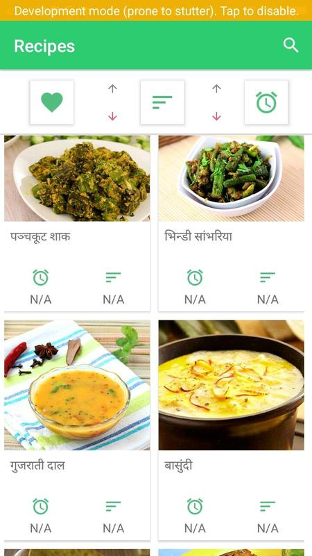 1000 gujarati recipe hindi for android apk download 1000 gujarati recipe hindi captura de pantalla 1 forumfinder Image collections