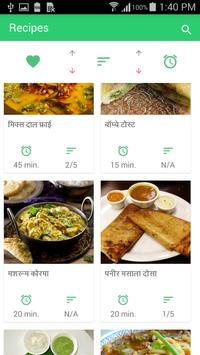 500 south indian recipe hindi for android apk download 500 south indian recipe hindi 1 forumfinder Choice Image