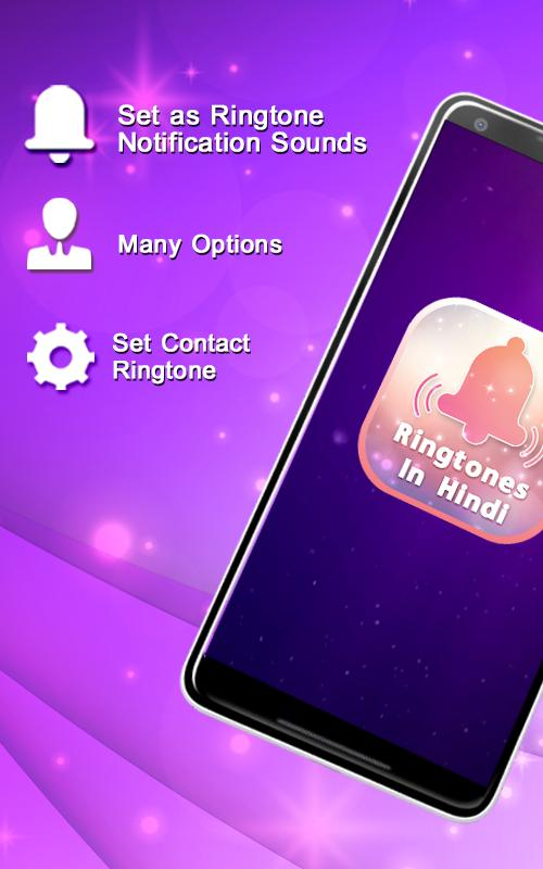 Best value mp3 player: players hindi movie mobile ringtones.