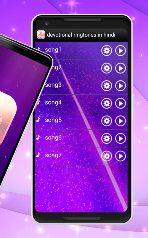 Devotional ringtones in hindi for android apk download.