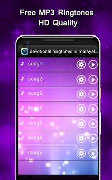 free download mobile ringtones malayalam mp3
