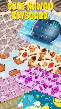 Cute Kawaii Keyboard Theme screenshot 1
