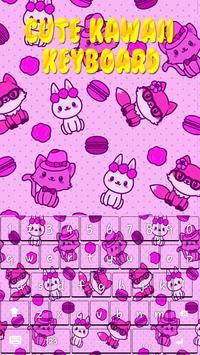 Cute Kawaii Keyboard Theme screenshot 6