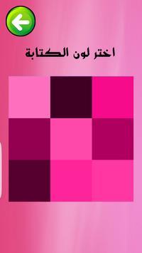واتس اب الوردي الجديد poster