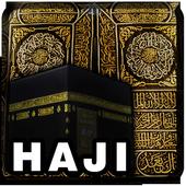 Pintar Haji icon